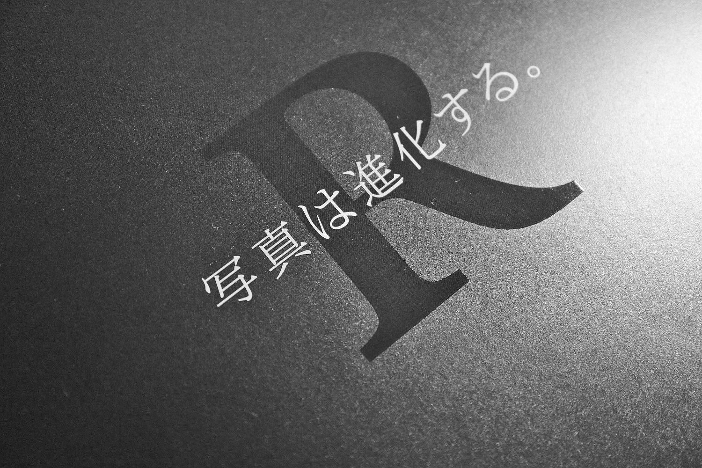 Eos_r
