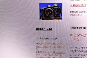 Photo_20200606125801
